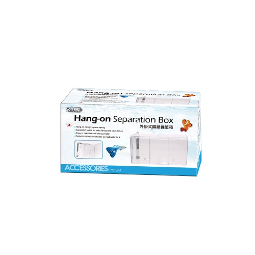 ISTA IF-648 Hang-on Separation Breeder Box Gallery